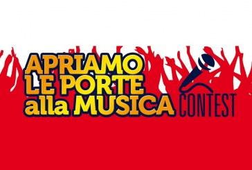 APM: APRIAMO LE PORTE ALLA MUSICA… PER ACCEDERE A UN CONTRATTO DISCOGRAFICO!