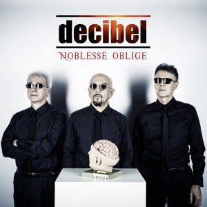 Decibel02_musicaintorno