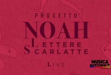 PROGETTO NOAH